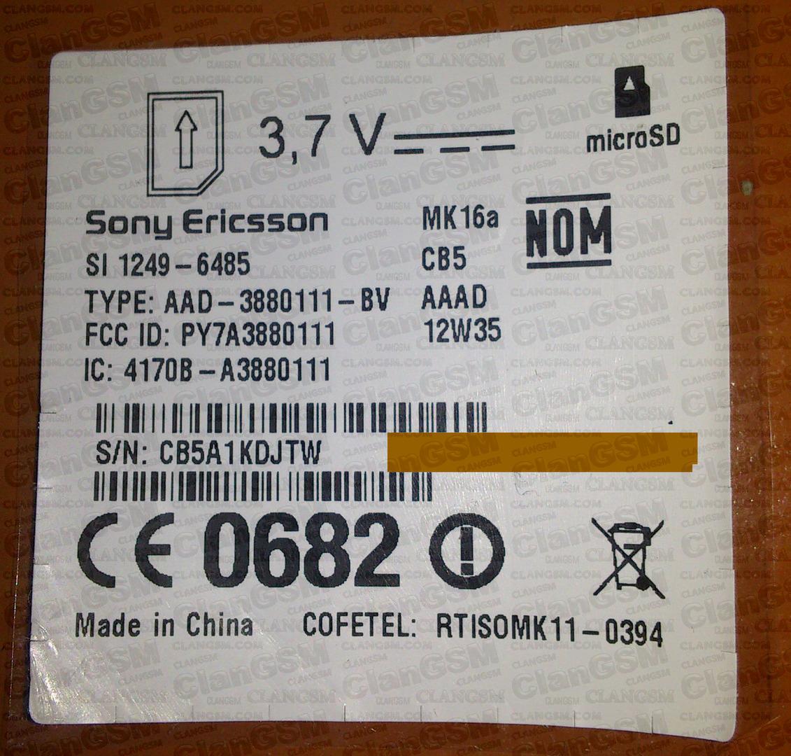 Se Puede Liberar Mk16a? - Clan GSM - Unión de los Expertos en ...