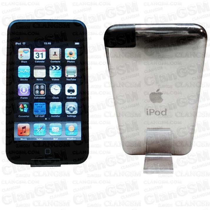 apple i pod from business perspective essay Free essay on apple swot analysis • it is reported that the apple ipod nano may have music players business.
